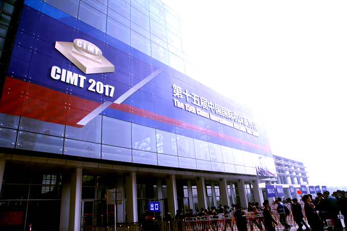 Yuhuan attend China (Beijing) International Machine Tool Show