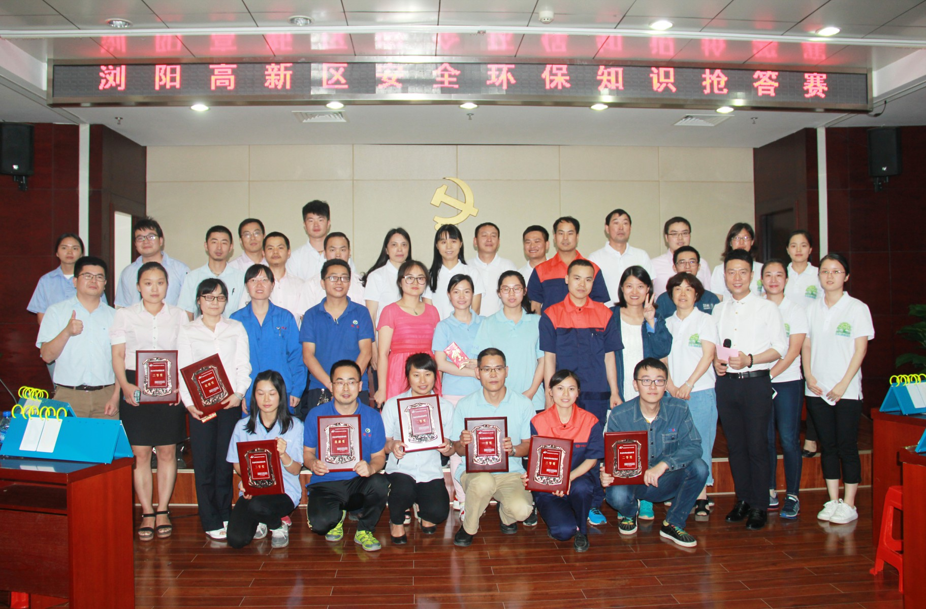 Yuhuan CNC Winging The Second Prize in Safety And Environmental Protection Knowledge Competition in the High-tech Zone